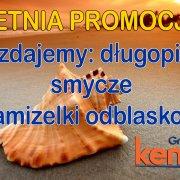 Letnia PROMOCJA2 180x180 - Letnia promocja - dodatkowe terminy kursów na wózki widłowe!