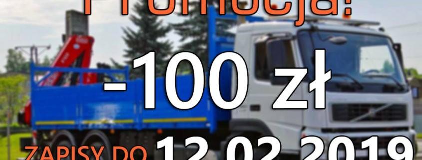 HDZ newFB 100 02 2019 845x321 - Do 12.02.2019 zapisy na kurs na żurawie HDS -