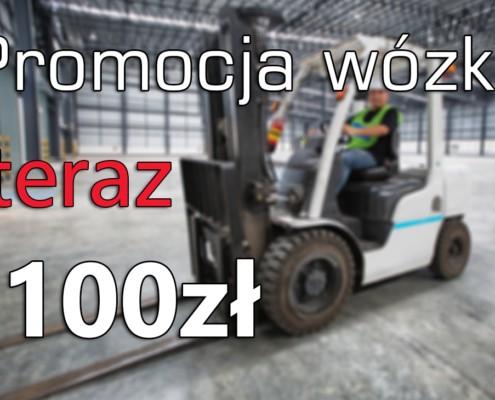 Wozki 2020 f FB 495x400 - Nowy kurs na uprawnienia G1, G2 i G3 już od 99zł - 15.09.2020!